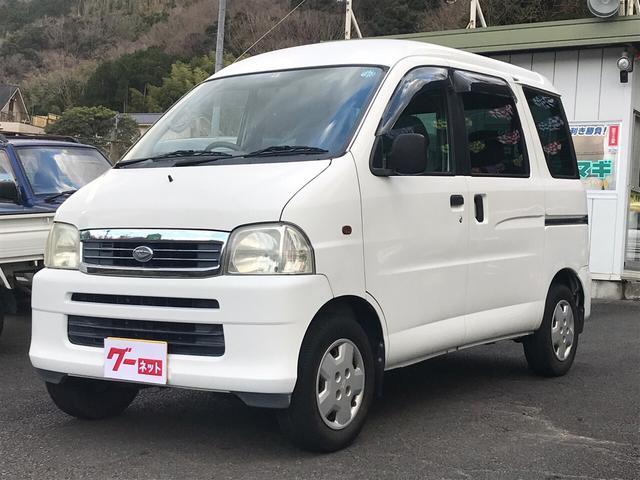 「ダイハツ」「アトレーワゴン」「コンパクトカー」「静岡県」の中古車