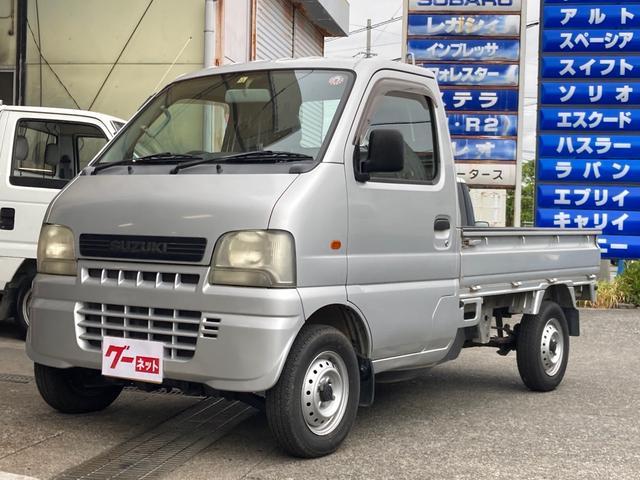 スズキ キャリイトラック KUスペシャル 5速マニュアル車
