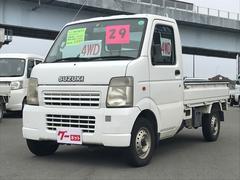 キャリイトラックKCエアコン・パワステ 4WD 5MT ETC