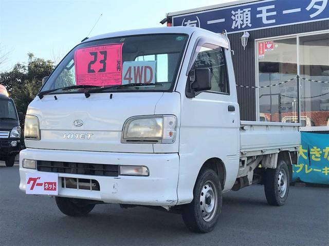 ダイハツ スペシャル 農用パック 4WD 5MT エアコン 作業灯