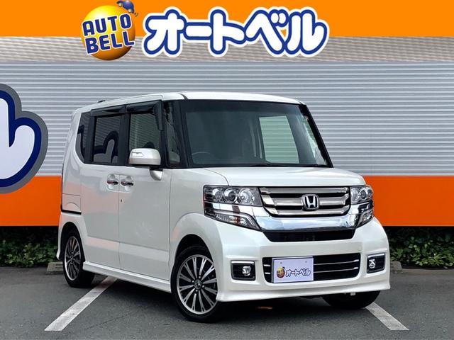 「ホンダ」「N-BOXカスタム」「コンパクトカー」「静岡県」の中古車