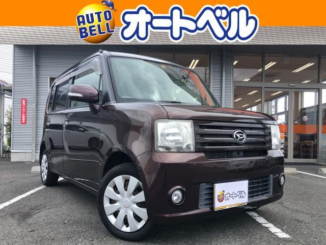 ダイハツ X 純正ナビ 地デジTV ワンオーナー スマートキー