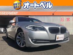 BMW523iハイラインパッケージメーカーナビTVシートヒーター