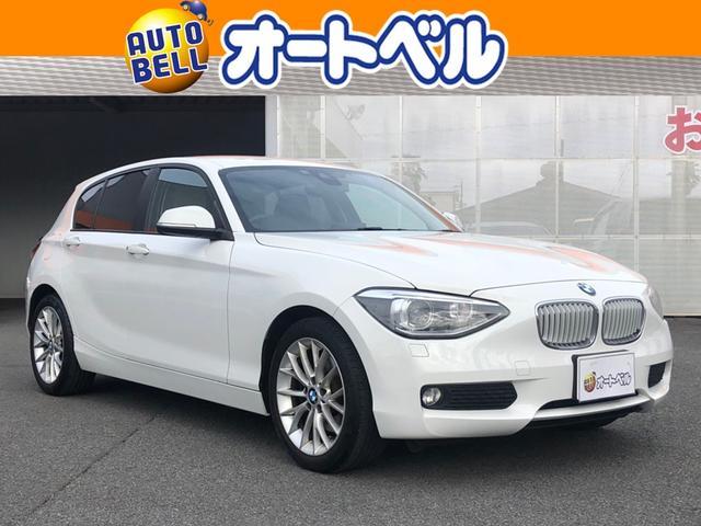 BMW 116i ファッショニスタ限定モデル 安全ブレーキナビ本革