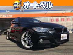 BMW320iツーリング Mスポーツ 純正ナビ Bカメラ