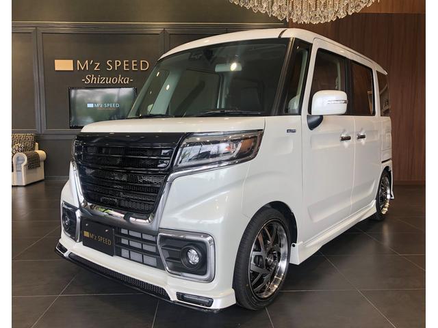 スズキ ハイブリッドXSターボ M'z新車コンプリート 車高調Ver