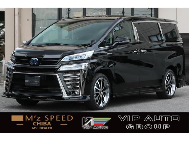 トヨタ ヴェルファイアハイブリッド ZR Mz新車コンプリート ダウンサス 20AW エアロ付き