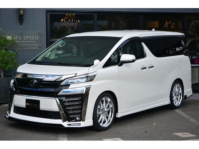 トヨタ 2.5Z Gエディション  ダウンサス エアロ 新車オーダー