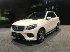 M・ベンツGLE350d 4マチックスポーツ サンルーフ 新車保証付