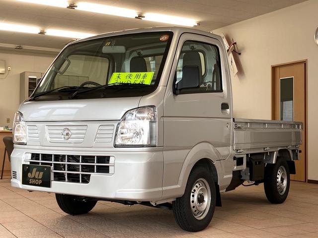 日産 DX 届け出済み未使用車 5速マニュアル 2WD 社外マットバイザー付き ABS ESC エアコン パワーステアリング