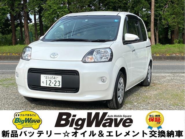 トヨタ Y 1年保証付 新品タイヤ&バッテリー&オイルエレメント交換