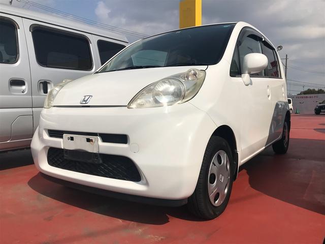ホンダ F 軽自動車 タフタホワイト AT 保証付 AC