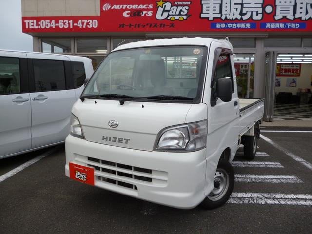 ダイハツ エアコン・パワステ スペシャル 4WD 走行24,500km