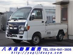ハイゼットトラックis 4WD ハイルーフ 3方開 メッキパーツ ウッドパネル