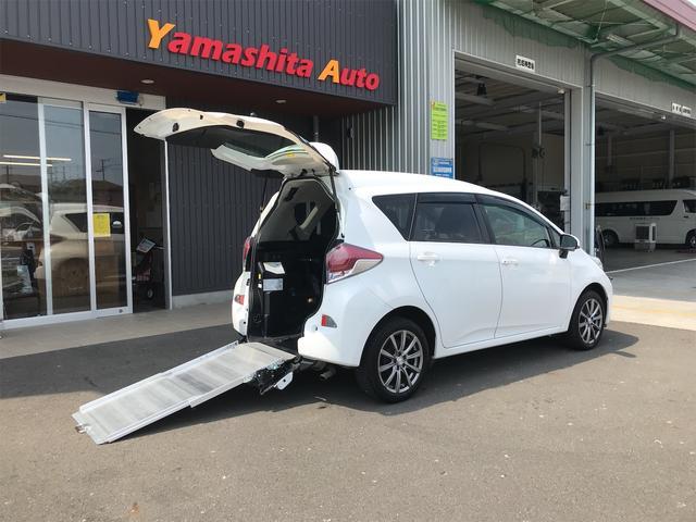 トヨタ ラクティス  福祉車両 スロープ
