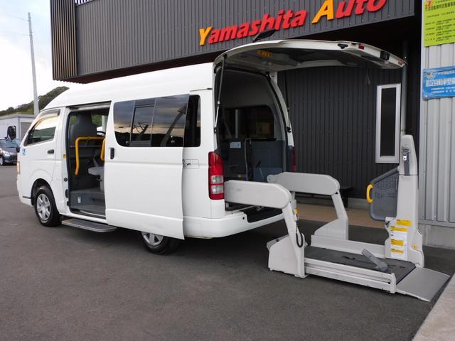 トヨタ  福祉車両 ウェルキャブ Cタイプ リアリフト 車椅子1基積 オートステップ てすり付き 送迎者仕様 助手席エアバック