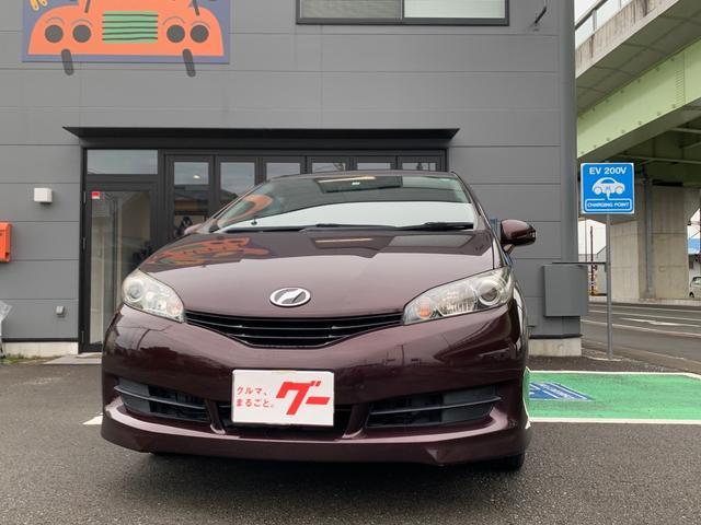 トヨタ ウィッシュ 1.8X HIDセレクション ワンオーナー ETC付 ナビ付 バックカメラ付 車検整備2年付