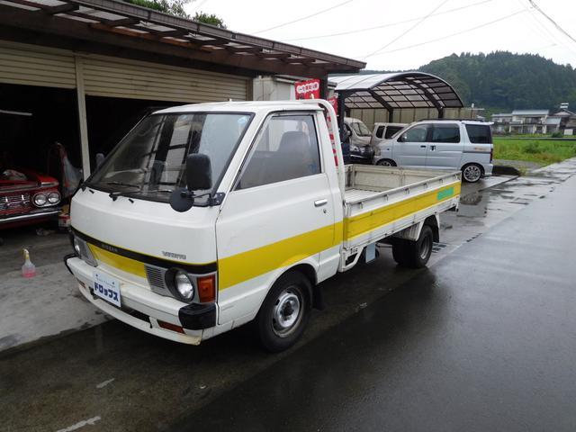 日産 ロングスーパーローDX
