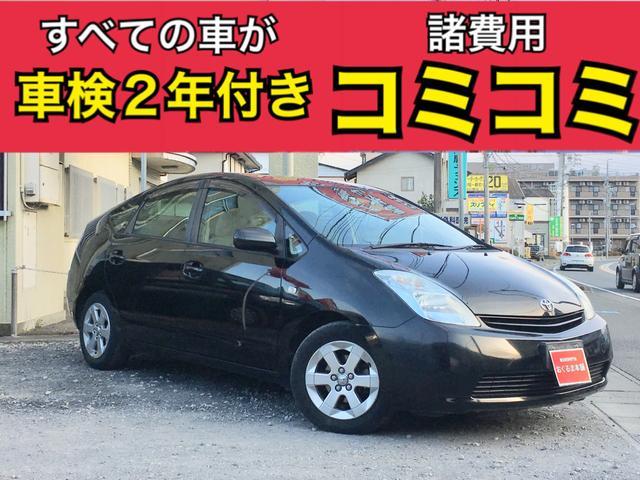 トヨタ G ナビ ETC キーレス Tチェーン 1年間走行無制限保証