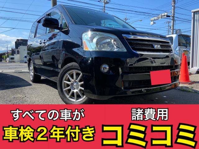 トヨタ X LTDキーレス ナビETC 両側電動スライドドア 動画有