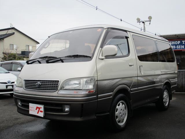 トヨタ スーパーカスタムリミテッド 3.0ディーゼル 3MR