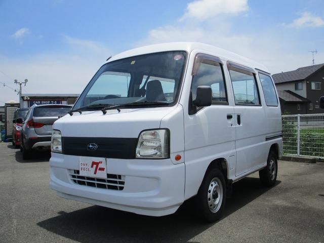 「スバル」「サンバーバン」「軽自動車」「静岡県」の中古車