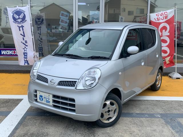 日産 S オートマ 純正CD ETC付 車検H32年2月