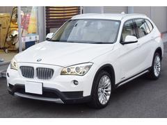 BMW X1sDrive20iファッショニスタ/300台限定車/禁煙車