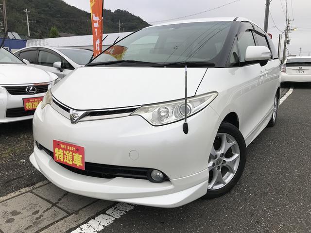 トヨタ 両側パワースライド・後席モニター・HDDナビETC