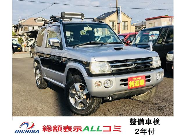 三菱 リミテッドエディションVR・キーレス・ETC