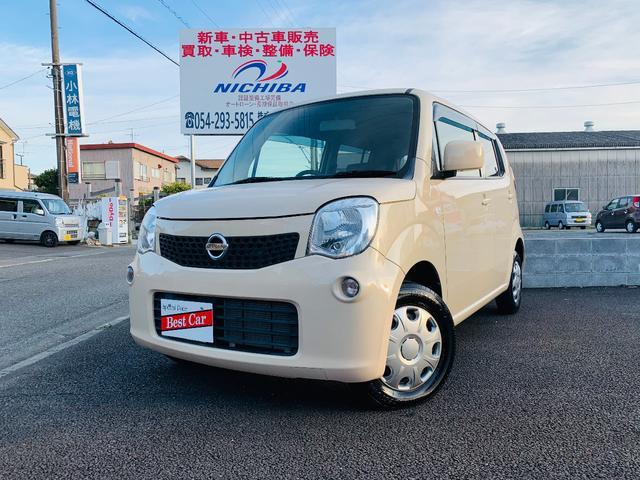 日産 S・禁煙車・電格ミラー・ベンチシート