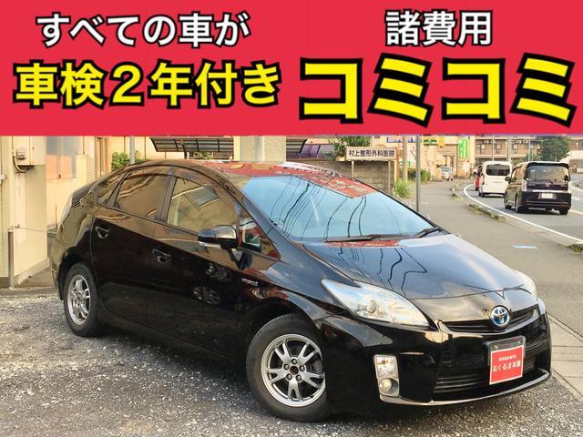 トヨタ S スマートキ ナビ ETC Tチェーン1年間走行無制限保証