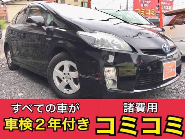 トヨタ S スマートキー ワンセグナビ ETC 1年間走行無制限保証