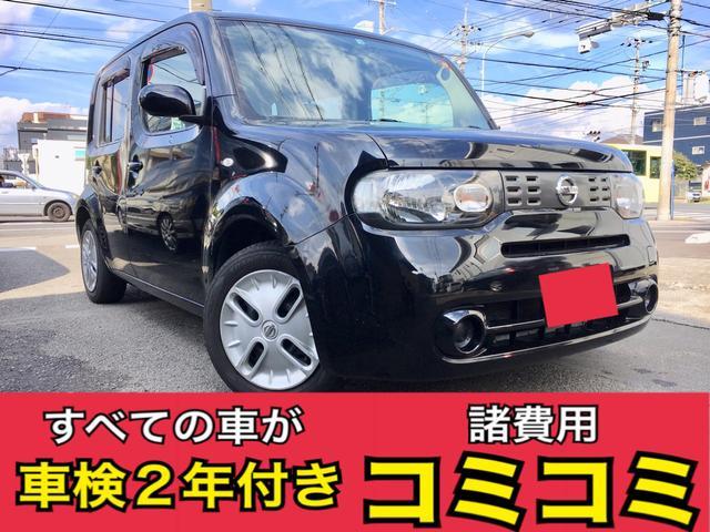日産 15X Mセレ Sキー ナビTV ETC1年間走行無制限保証