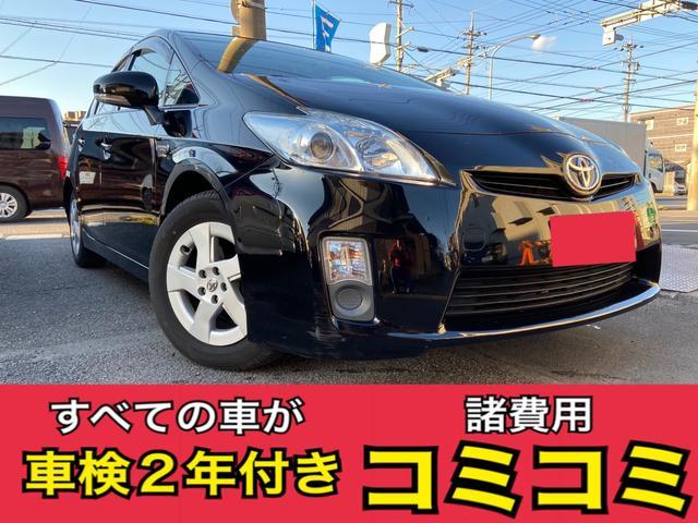 トヨタ ナビ スマートキー 純正AW ドラレコ 1年間走行無制限保証