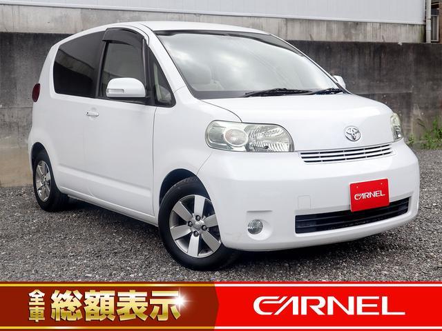 トヨタ 150r Gパッケージ CD再生 スマートキー HID