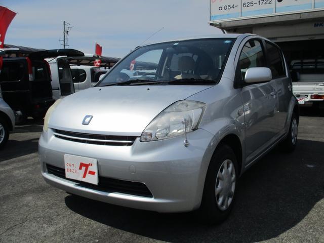 トヨタ G Fパッケージ キーフリー ETC コラムオートマ