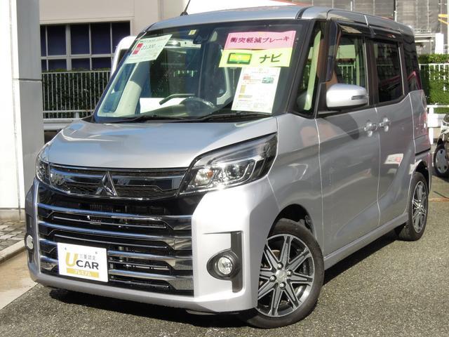 三菱 カスタムT e-アシスト ナビ 衝突軽減ブレーキ リアカメラ