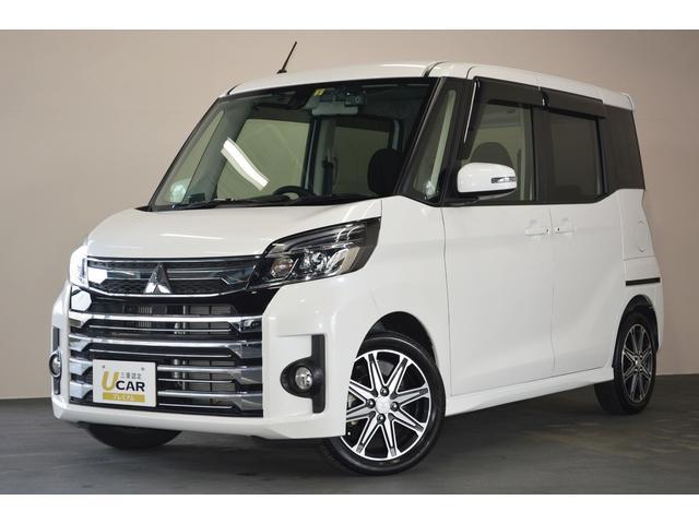 三菱 カスタムTe-アシスト ターボ SDナビ ETC 衝突軽減B
