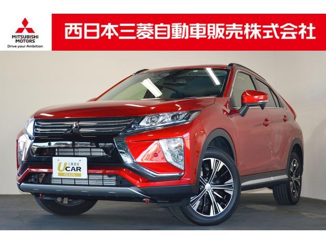 三菱 G 衝突軽減 レーダクルーズ メモリナビ