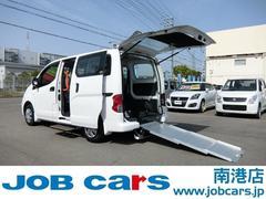 NV200バネットワゴンチェアキャブスロープタイプ 車椅子1基 キーレス 福祉車両