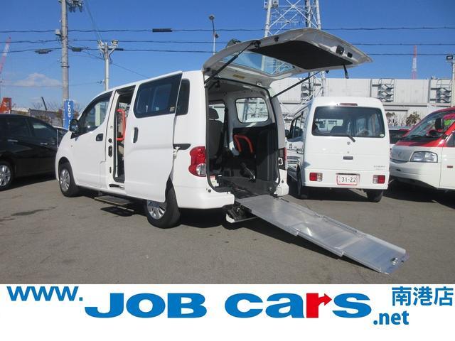 日産 チェアキャブ スロープタイプ 車いす1基 電動固定装置 オートステップ フル装備 電動ミラー キーレス CD再生 ABS