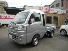 ハイゼットトラックジャンボ  5速車 4WD 登録済未使用車