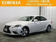 IS IS300h 認定中古車