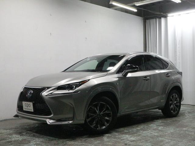 レクサス NX300h Fスポーツ  認定中古車