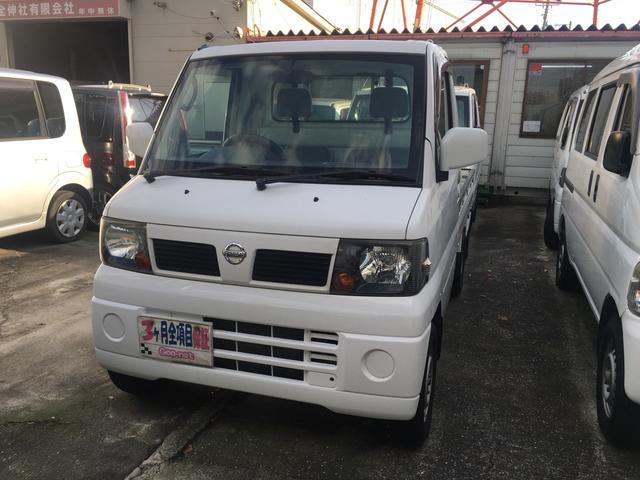 日産 SD 4WD 整備保証付