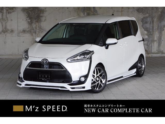 トヨタ X ZEUS新車カスタムコンプリート ローダウン