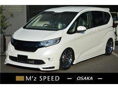 フリードG 7人乗 ZEUS新車カスタムコンプリート