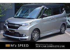 ソリオバンディットHV−MV ZEUS新車カスタムコンプリート ローダウン