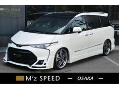 エスティマ4WD アエラス ZEUS新車カスタムコンプリートローダウン